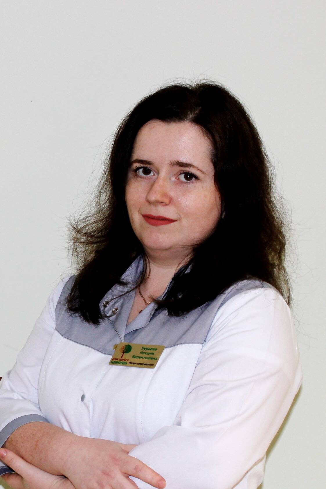 лікар Буркова Наталія Валентинівна: опис, відгуки, послуги, рейтинг, записатися онлайн на сайті h24.ua