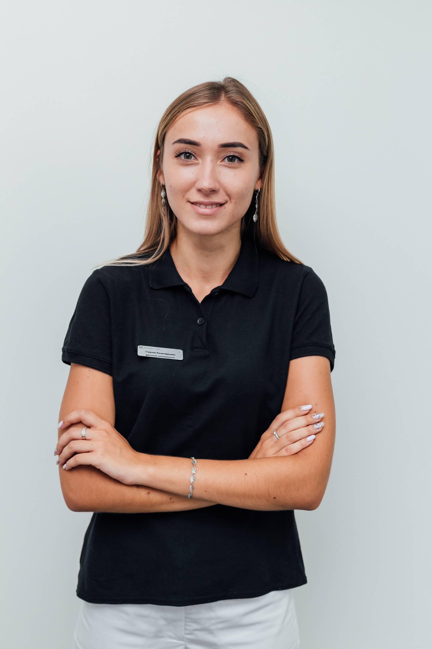 лікар Сіра Катерина Олексіївна: опис, відгуки, послуги, рейтинг, записатися онлайн на сайті h24.ua