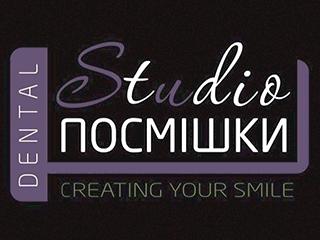 Стоматология  Studio посмішки (Студио улыбки) : описание, услуги, отзывы, рейтинг, контакты, записаться онлайн на сайте h24.ua