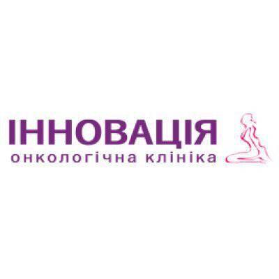 Инновация, онкологическая клиника : описание, услуги, отзывы, рейтинг, контакты, записаться онлайн на сайте h24.ua