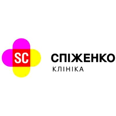 Кибер Клиника Спиженко, медицинский центр : описание, услуги, отзывы, рейтинг, контакты, записаться онлайн на сайте h24.ua