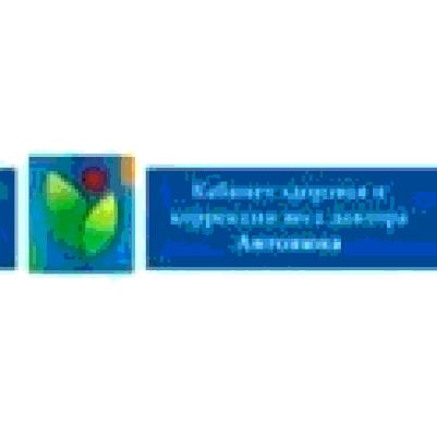 Вторичная, третичная, паллиативная медицинская помощь и реабилитация Кабинет здоровья и коррекции веса доктора Антонюка Киев: описание, услуги, отзывы, рейтинг, контакты, записаться онлайн на сайте h24.ua
