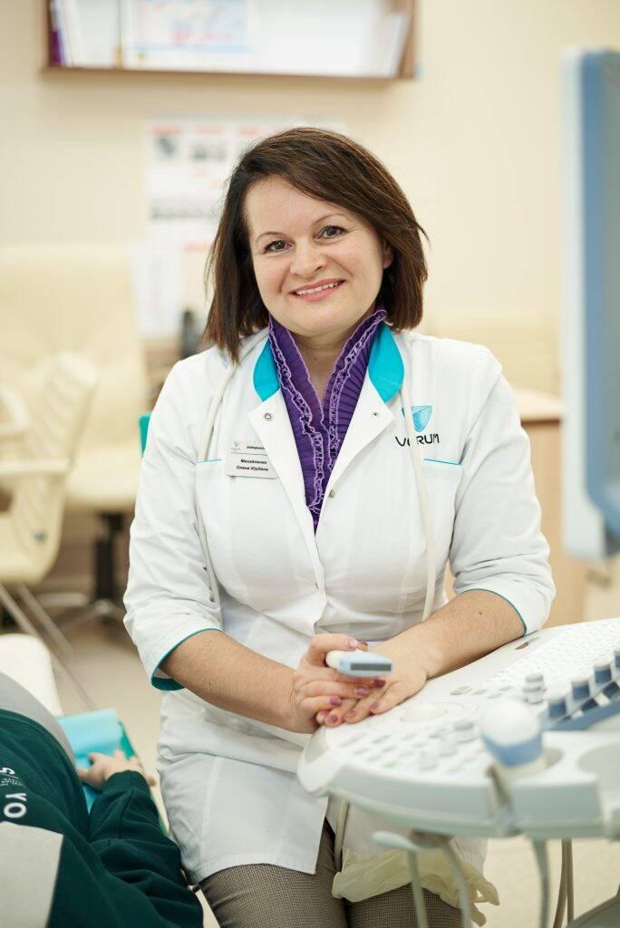 лікар Михайленко Олена Юріївна: опис, відгуки, послуги, рейтинг, записатися онлайн на сайті h24.ua