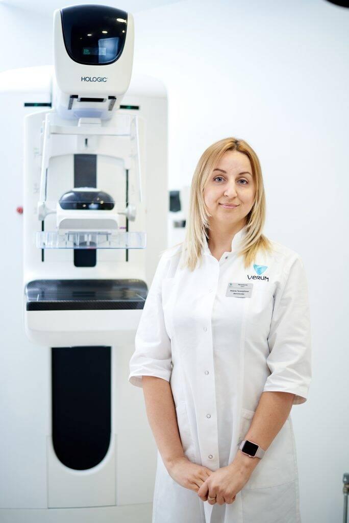 врач Аксенова Елена Геннадиевна: описание, отзывы, услуги, рейтинг, записаться онлайн на сайте h24.ua
