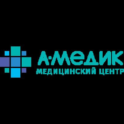 А-медик, медицинский центр : описание, услуги, отзывы, рейтинг, контакты, записаться онлайн на сайте h24.ua