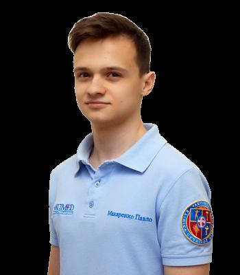 лікар Макаренко  Павло  Вікторович: опис, відгуки, послуги, рейтинг, записатися онлайн на сайті h24.ua