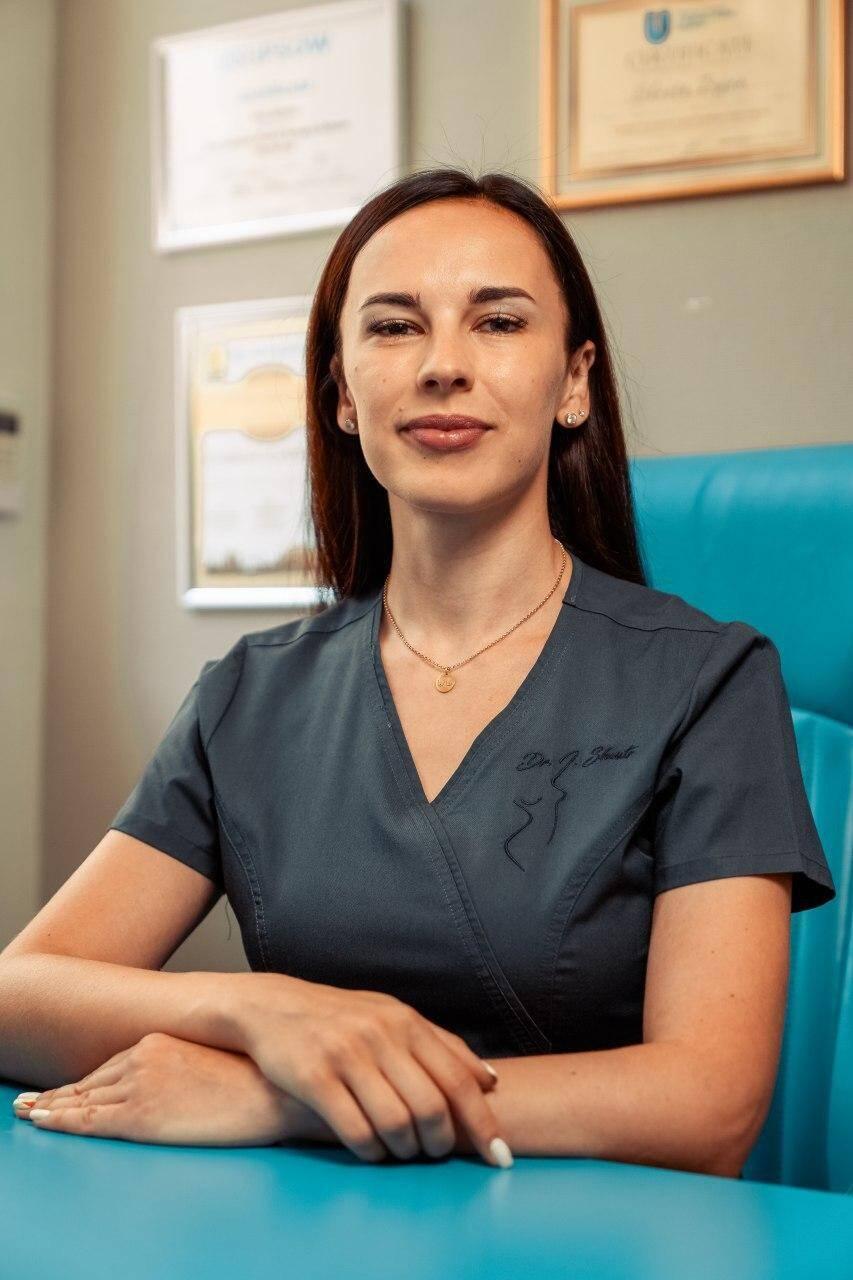 лікар Швець Ірина Миколаївна: опис, відгуки, послуги, рейтинг, записатися онлайн на сайті h24.ua